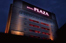 松原ホテルプラザ