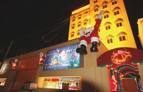 四日市クリスマス
